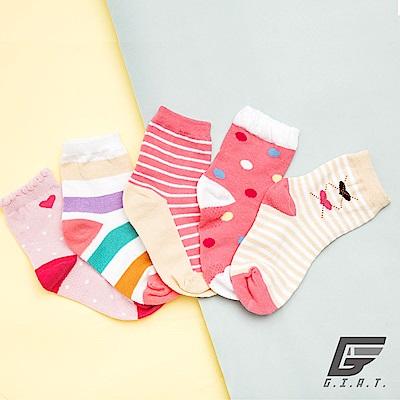 GIAT (5雙組)日系可愛棉紗童短襪套組(女童甜心款)