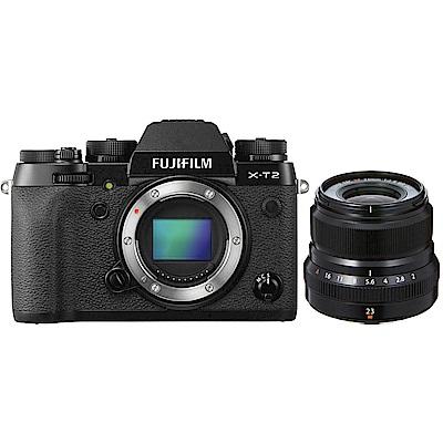 FUJIFILM X-T2 + XF23mm F2 R WR 定焦鏡組(公司貨)