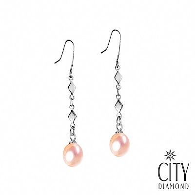 City Diamond引雅 【手作設計系列 】天然粉橘珍珠長掛垂式耳環-個性菱形