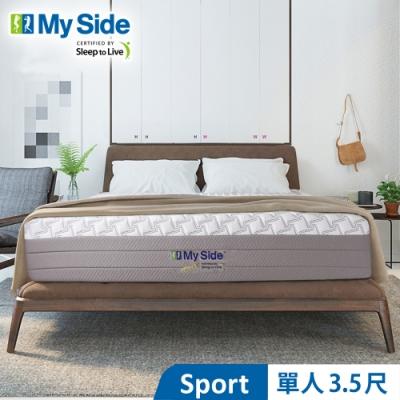 美國 My Side Sport 獨立筒 彈簧床墊-單人3.5尺