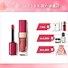 【官方直營】Bobbi Brown 芭比波朗 金緻唇釉-幸運開光限量版