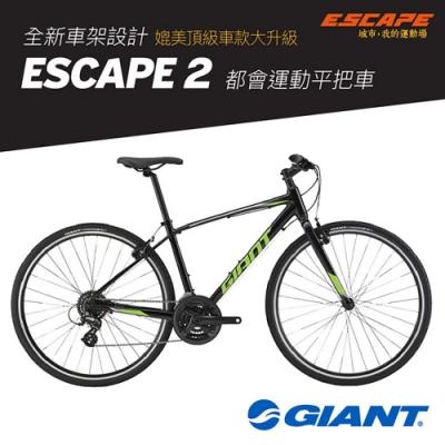 GIANT ESCAPE 2+Cyclotron Mag訓練台 室內騎乘套組