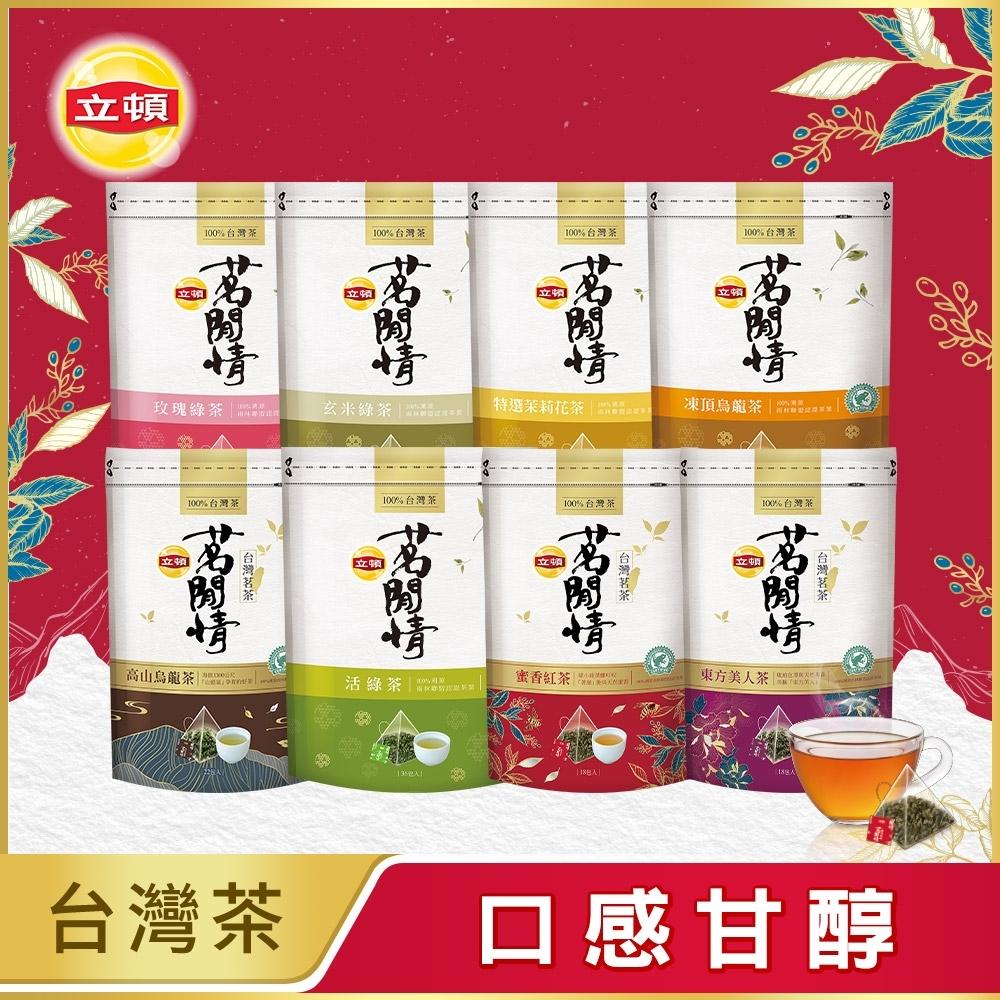 立頓 茗閒情台灣茶x10包-(7款可選)