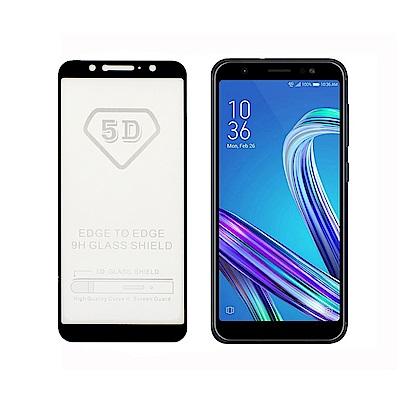 揚邑ZenFone Max Pro ZB602KL 全膠5D滿版9H鋼化二次強化玻璃保護貼