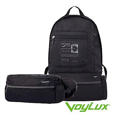 Voylux 伯勒仕-四用折疊後背包黑色-3681604C