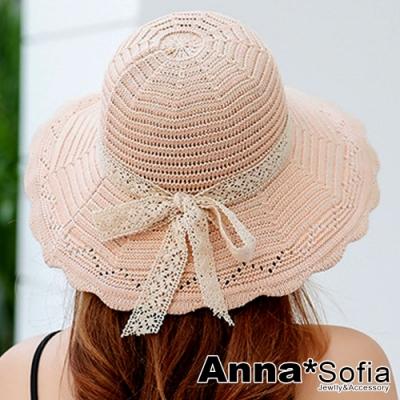 【出清3件5折】AnnaSofia 蕾絲綁帶花邊璇織 軟式遮陽盆帽漁夫帽(甜粉系)