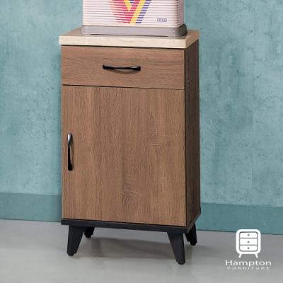 漢妮Hampton道奇系列淺胡桃1.5尺仿石面碗櫃下櫃-44.8x43x81.4cm