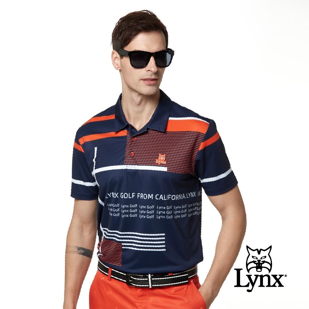【Lynx Golf】男款吸濕排汗小網眼條紋山貓繡花短袖POLO衫-深藍色