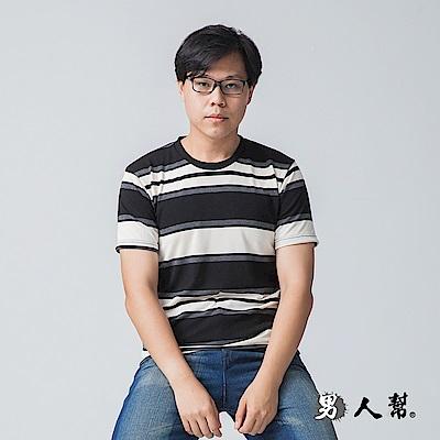 男人幫台灣製造/Pima棉黑灰白橫條相間T恤T1312
