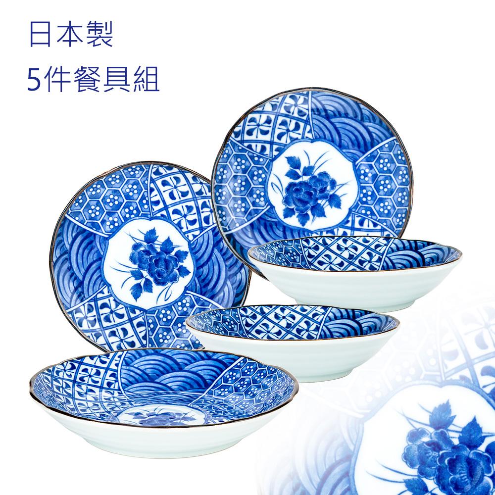 Royal Duke 日本製藍染餐具5件組-花祥瑞