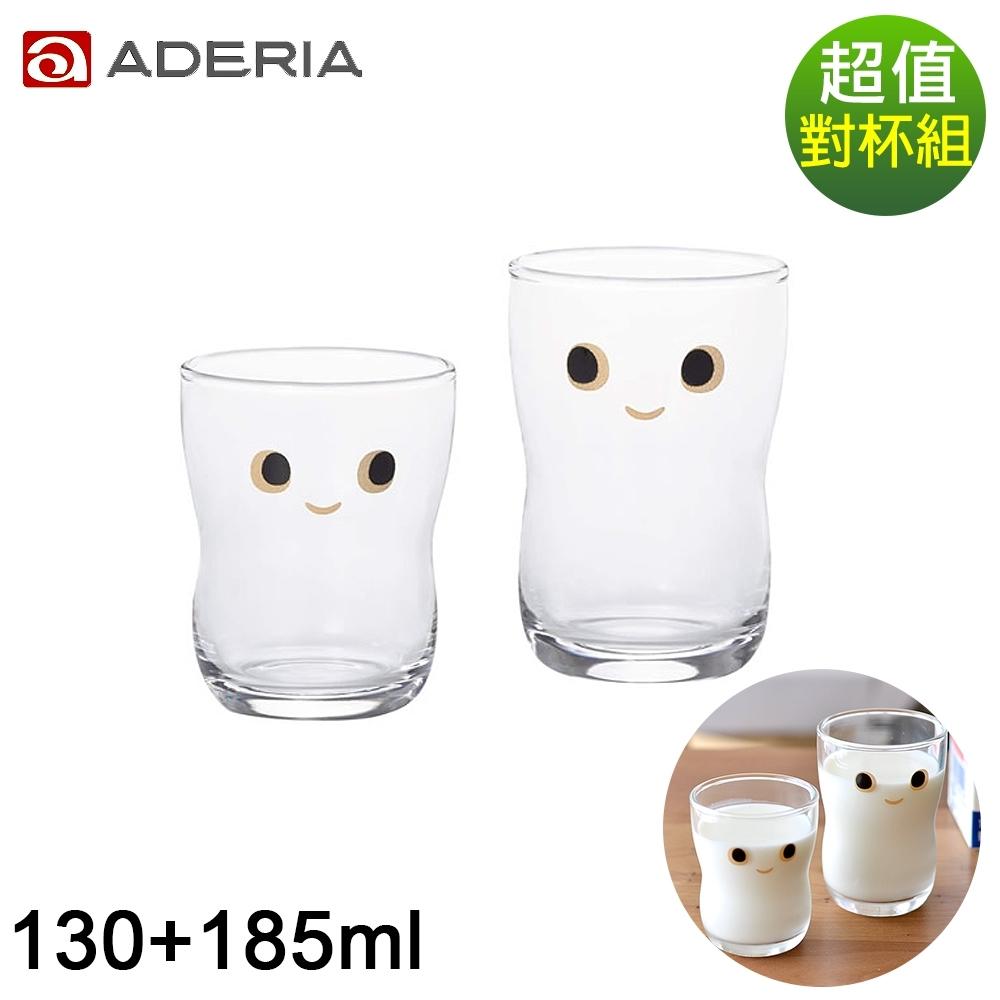 ADERIA  日本進口NICO系列大眼娃娃造型對杯組(130+185ML)