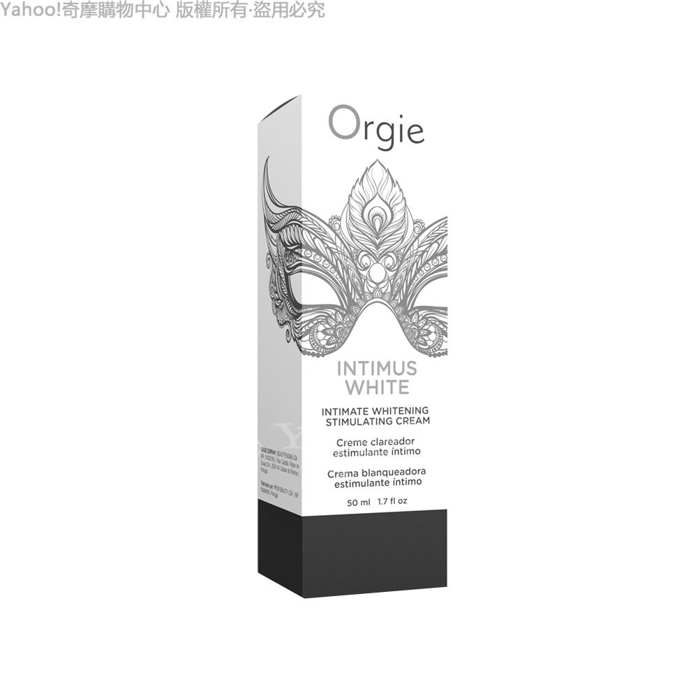 葡萄牙ORGIE-INTIMUS WHITE 私處粉嫩凝霜 50ml