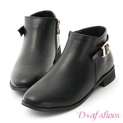 D+AF 時尚簡約.質感金屬釦環及踝短靴*黑