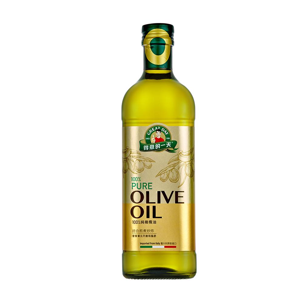 得意的一天 100%義大利橄欖油(1L)
