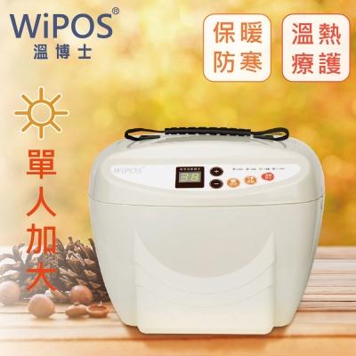 【COMESAN康森】Wipos溫博士 水暖循環機W99 暖墊 單人加大