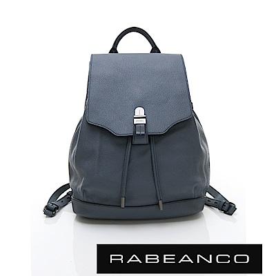 RABEANCO 經典壓扣設計束口後背包 暗灰