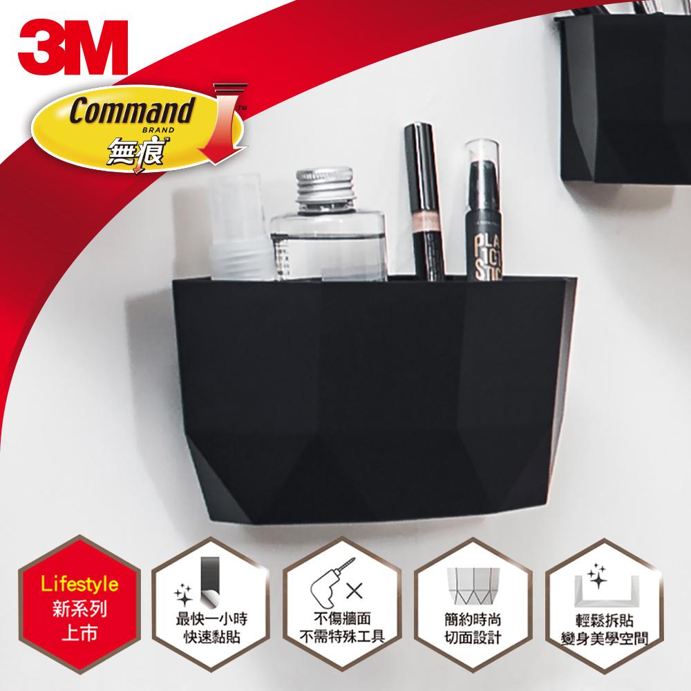 3M 無痕Lifestyle 黑色大型置物盒 (超值3入組) 17720B