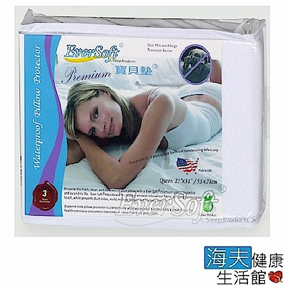 Ever Soft 寶貝墊 Premium 天鵝絨綿 保潔枕套 53x78cm