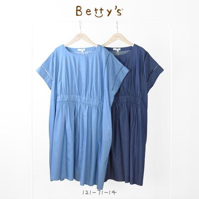 betty's貝蒂思 袖子簍空拼接寬版洋裝(深藍)