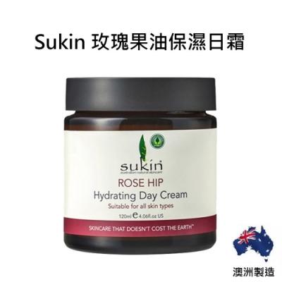 Sukin 玫瑰果油保濕日霜