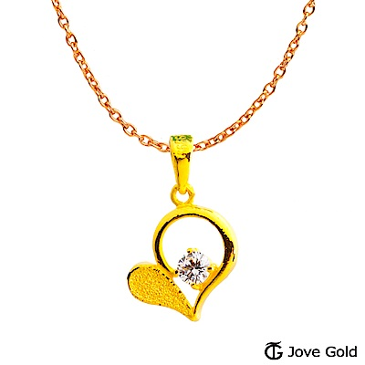 Jove gold 甜在心黃金墜子 送項鍊