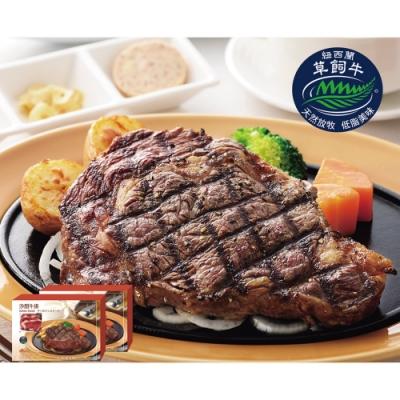 紐西蘭PS等級沙朗牛排180g六片組(附保冷袋)