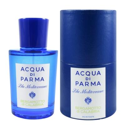 Acqua di Parma 藍色地中海系列-佛手柑淡香水 150ml