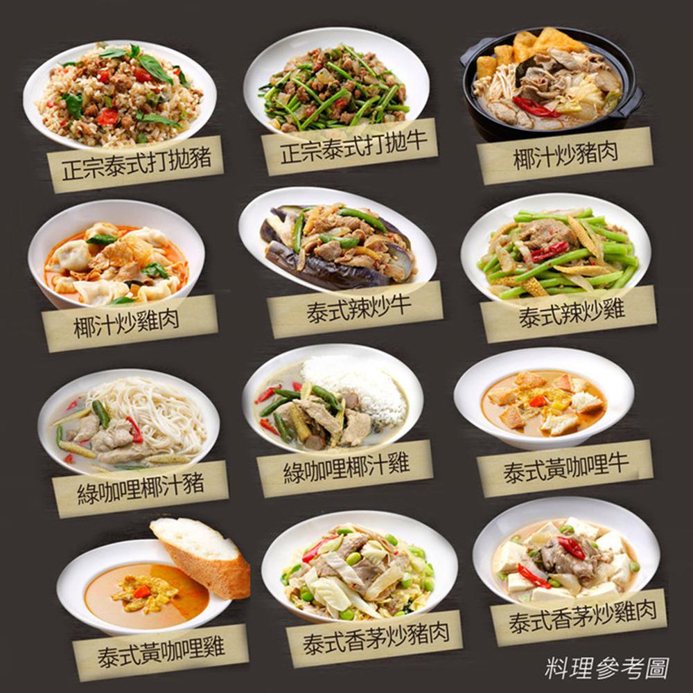泰凱食堂 泰式料理六系列共12道菜