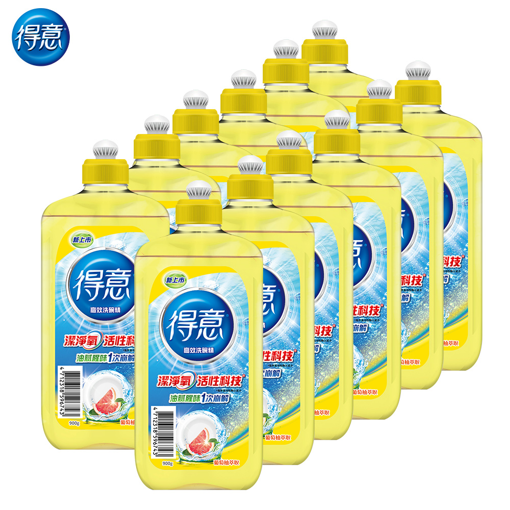 得意家用清潔類洗碗精正常瓶900g*12瓶/箱