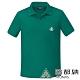 【ATUNAS 歐都納】十周年七頂峰紀念短袖POLO衫男款A6PS1901N綠 product thumbnail 1