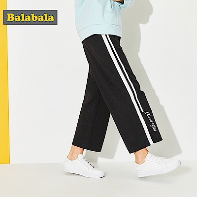 Balabala巴拉巴拉-側邊線條開叉寬管褲-女(2色)