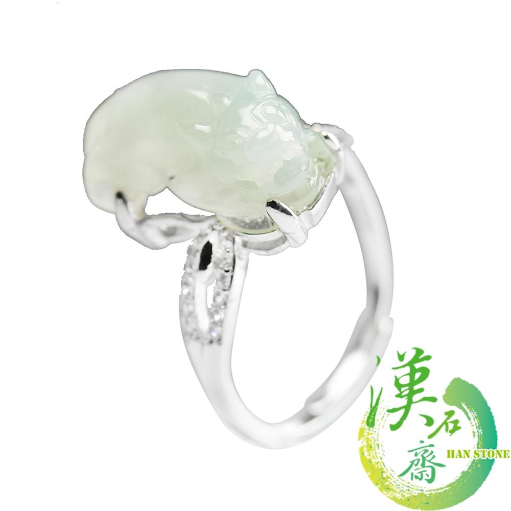 【漢石齋】天然A貨 冰種翡翠 貔貅戒指(主石尺寸17*8*6mm以上/ 活圍)
