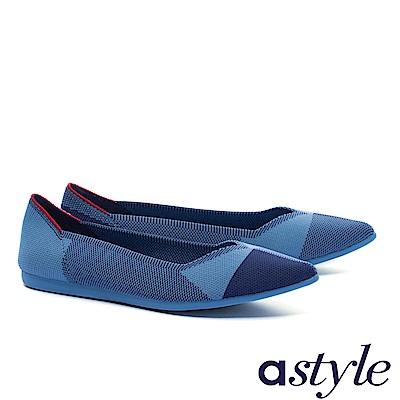 平底鞋 astyle 內斂復古系列 復古質感獨特對稱色塊尖頭飛織平底鞋-藍