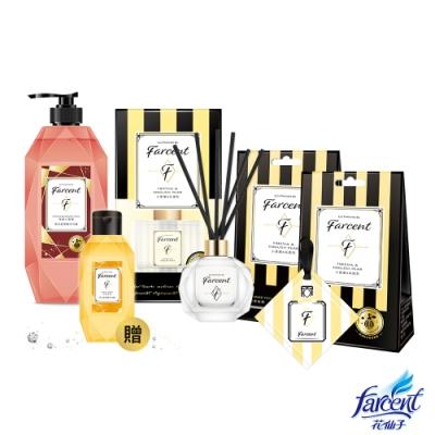 Farcent香水香氛沐浴組合-微醺小蒼蘭(擴香X1+沐浴露X1+香氛袋X2)