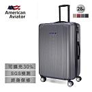 【American Aviator】28吋-NY紐約系列鑽紋抗刮超輕量行李箱(鐵灰色)