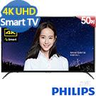 [無卡分期-12期] PHILIPS飛利浦 50吋4K UHD聯網液晶電視 50PUH6052