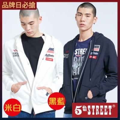 [時時樂限定] 5th STREET 男款連帽貼袋 拉鍊外套(兩色)