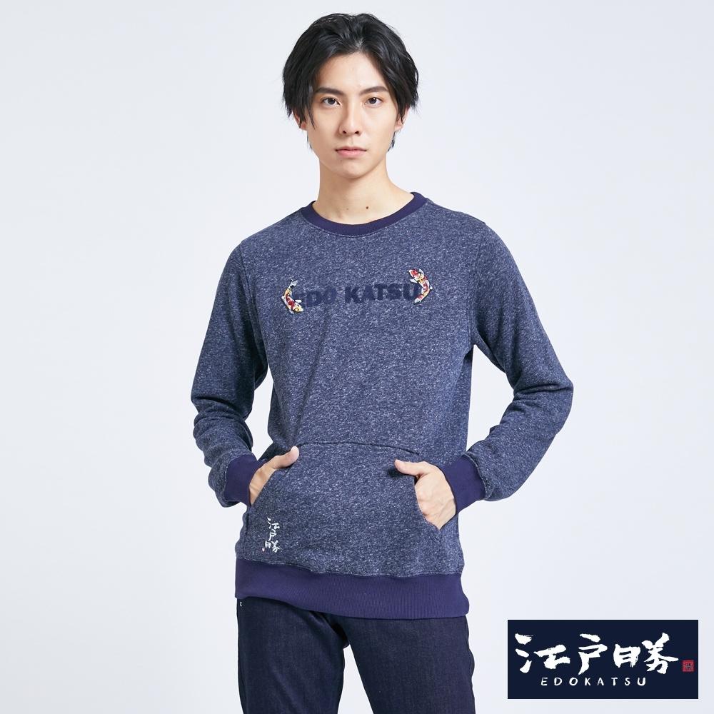 EDO KATSU江戶勝 錦鯉口袋厚長袖T恤-男-灰藍色