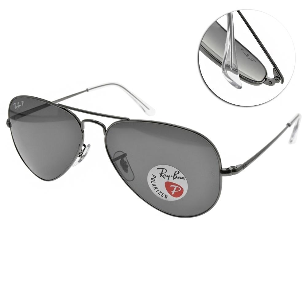 RAY BAN太陽眼鏡 經典偏光飛官款/槍-灰 # RB3689 00448-58mm