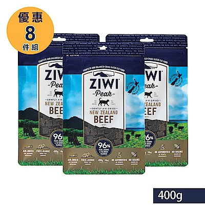 ZiwiPeak 巔峰 96%鮮肉貓糧 牛肉 400G 8件優惠組