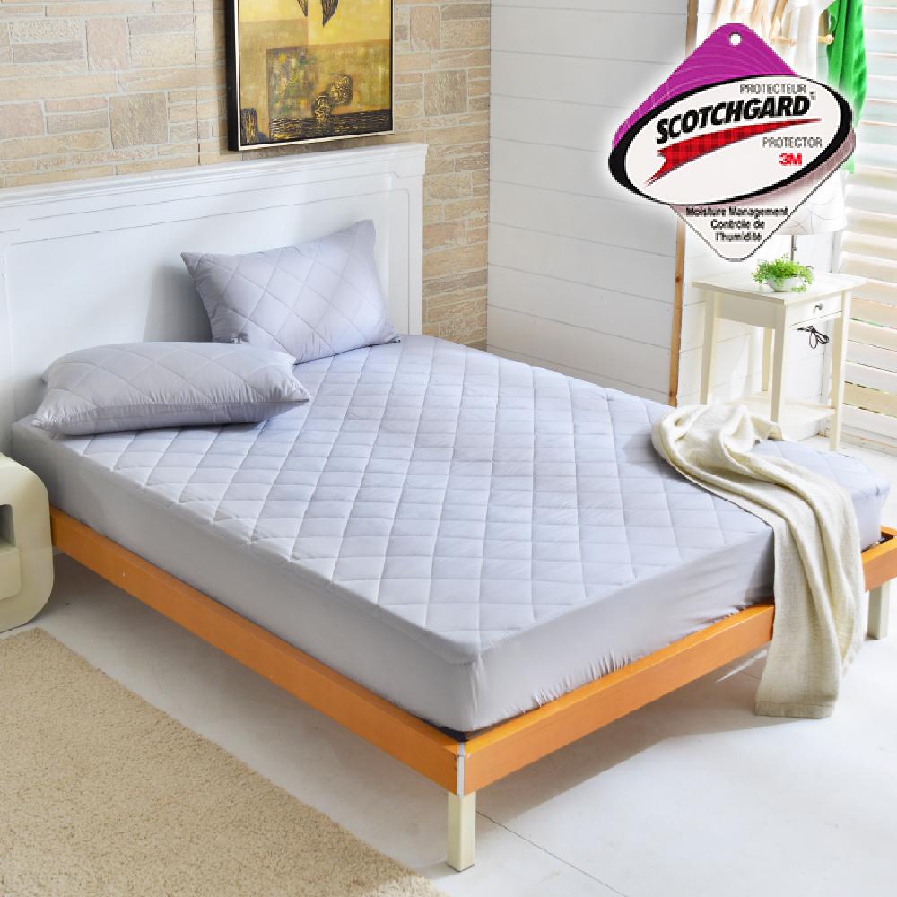 Goelia 台灣製採用3M吸濕排汗設計包覆式保潔墊一入-灰雙人