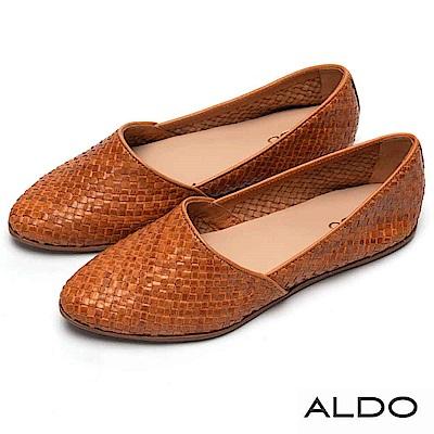 ALDO 原色真皮交叉編織平底尖頭休閒鞋~氣質焦糖
