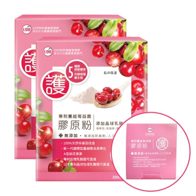 UDR蔓越莓膠原蛋白粉x 2 盒( 30 包/盒)+隨身包x 3 包入 (共 63 包)