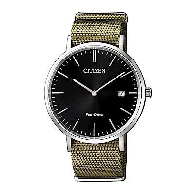 CITIZEN Eco-Drive 永恆典範時刻尼龍腕錶/白/AU1080-38E