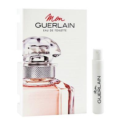 Guerlain 嬌蘭 我的印記淡香水 針管小香 0.7ml