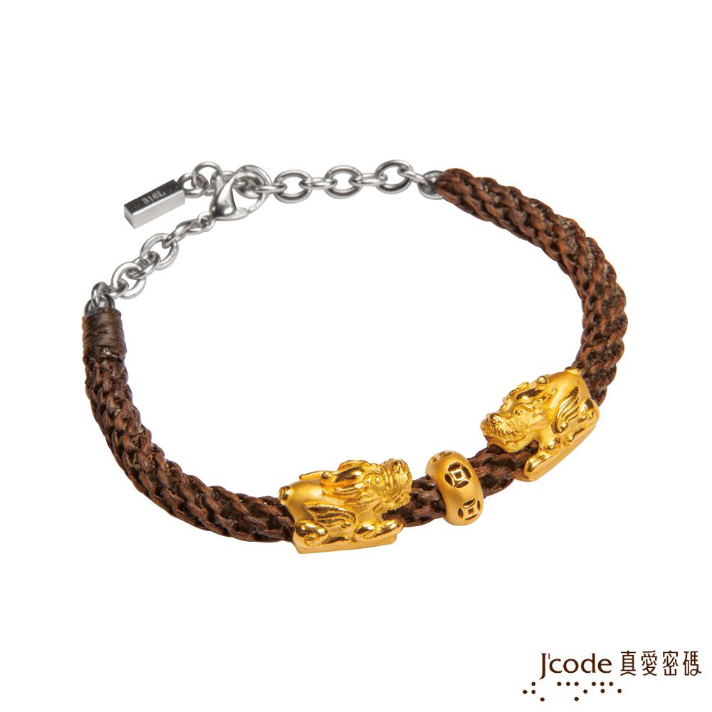 (無卡分期12期)J'code真愛密碼 招財貔貅黃金中國繩手鍊-大(咖)