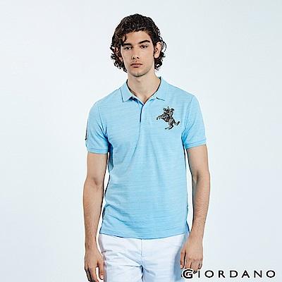 GIORDANO 男裝經典拿破崙撞色刺繡彈力萊卡POLO衫-44 花紗淺藍