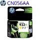 HP CN056AA #933XL黃色原廠墨水匣 product thumbnail 1