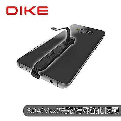 DIKE Type C電競手遊快充傳輸線 DLC710BK