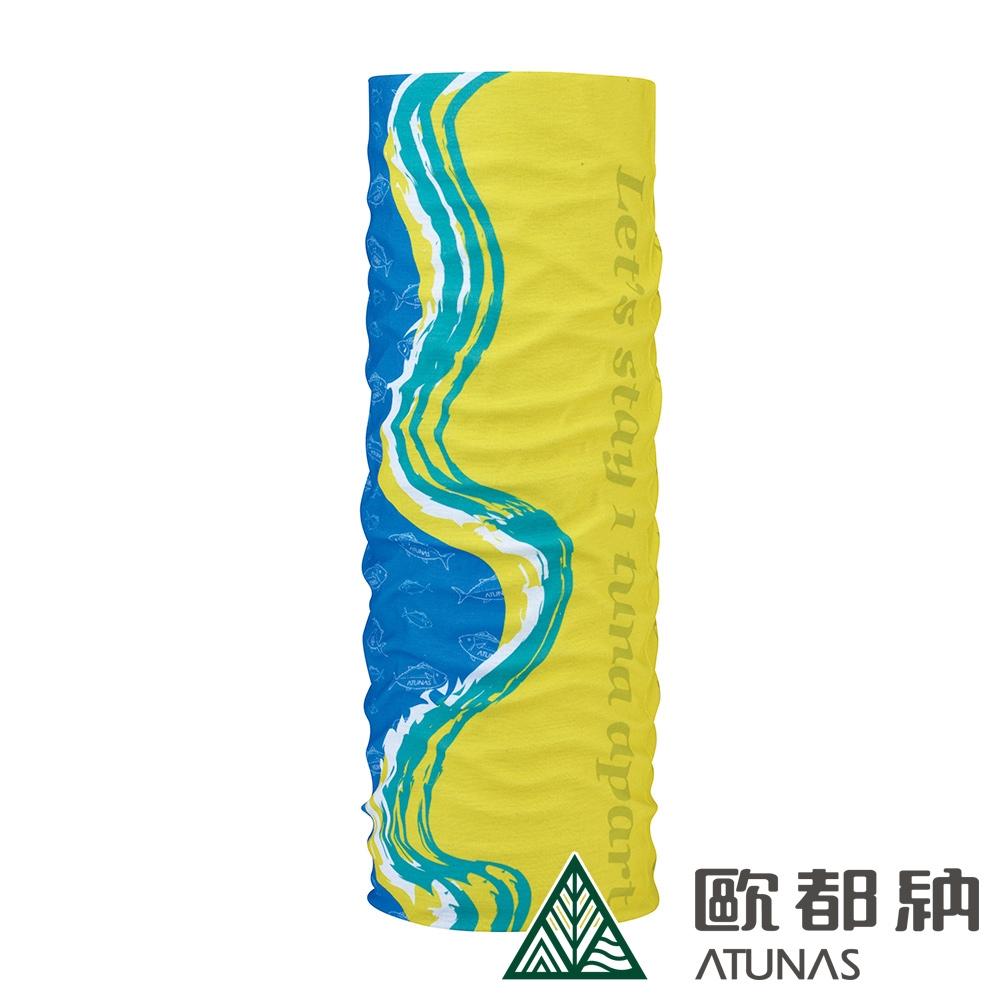 【ATUNAS 歐都納】COOLMAX涼感抗菌頭巾A1ACCC08N藍/亮黃/吸濕排汗/防曬透氣/單車/運動/路跑